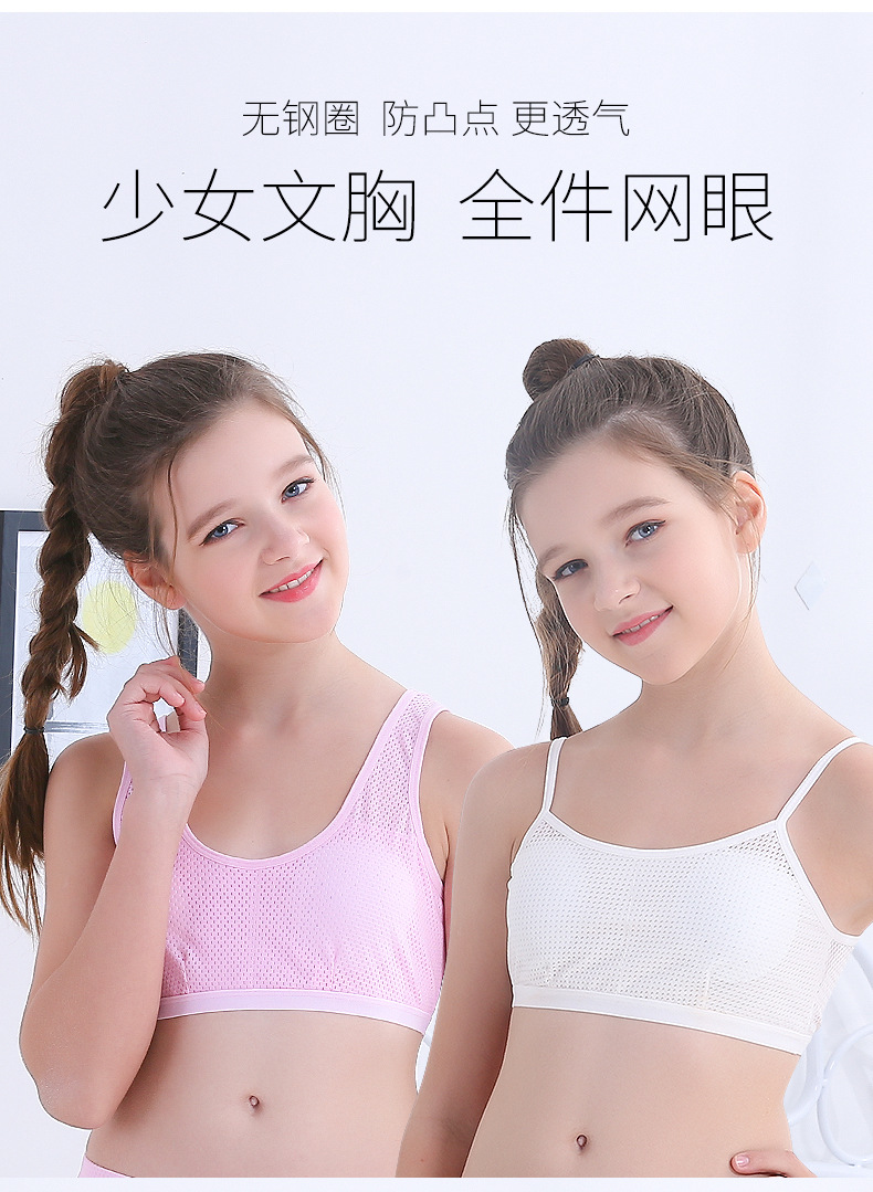 9944877298247 Teenage development period bra girls cotton primary and secondary school  students sports vest underwear thin section