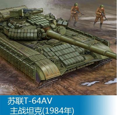 Trumpeter Assembles World Of Tanks Model 1/35 Soviet Union T62ERA Medium Main Battle Tank 01549Trumpeter Assembles World Of Tanks Model 1/35 Soviet Union T62ERA Medium Main Battle Tank 01549