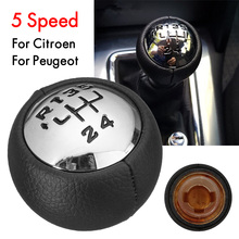 5 Speed 6 Speed Gear Shift Knob For Peugeot 307 308 3008 407 807 For Citroen C3 (A51) C4 C4 Picasso