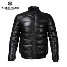 Young style leather jacket Mandarin Collar leather jacket men  Interna
