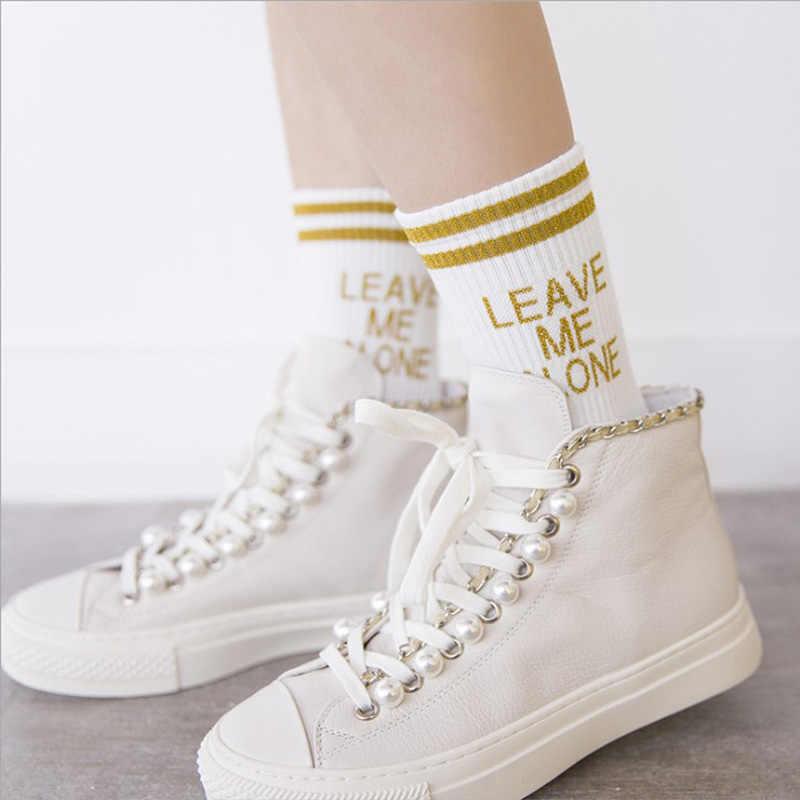 ฤดูใบไม้ร่วงฤดูหนาวตลกถุงเท้าผู้หญิงผ้าฝ้ายการ์ตูนน่ารักถุงเท้ายาวจดหมาย Harajuku ถุงเท้าหนาสีขาว WARM Glitter Letter