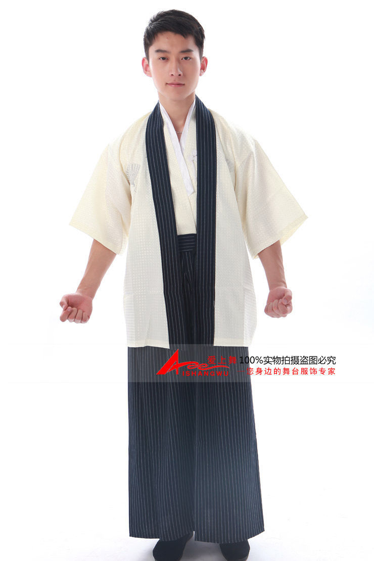 3fadf46f406 Wholesale and retail New Japanese traditional men s formal kimono traditional  Japanese kimono for men Black beige free shipping-in Asia   Pacific Islands  ...