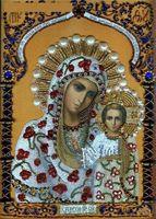 2016 Diy 5d Diamond Painting Diamond Embroide Religious Jesus People Mosaics Rhinestone Home Decoration Cross Stitch