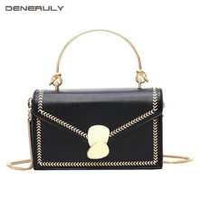 Fashion Designer Brand Women Luxury Handbags Flap Small Chains Leather Messenger Bags For Women 2019 Summer Quilted Evening Bag