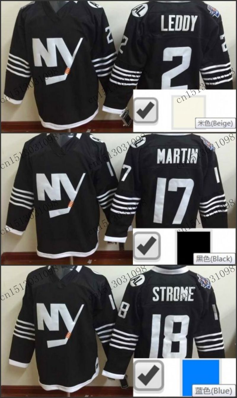 best service 9bc64 739cf Cheap New York Islanders #18 Ryan Strome Jersey Stadium ...