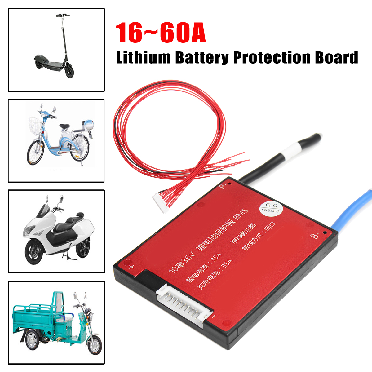 10S 36V Lithium-ion Battery Protector High Quality Sealed BMS 16A 25A 35A 45A 60A With Balance Water Proof