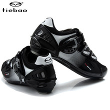 Cycling Road Bike Shoes Self-locking Ride Bicycle Shoes Original Lock Road Cycling Shoes Men Women Zapatos Ciclismo