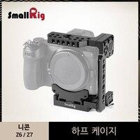 SmallRig Z6/Z7 Quick Release Half Cage for Nikon Z6 and Nikon Z7 Dslr Camera Cage With Built in Manfrotto Plate +Nato Rail 2262