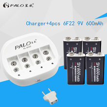 Super Quick Power 4 slots 9V Battery Charger for 9v 6f22 battery + pcs Li-ion 600mah batteries