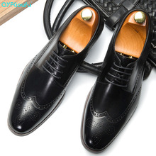 2019 Genuine Leather Formal Shoes Men Square Toe Stitching Dress Shoes Stylish Lace-up Wedding Brogue Men Office Shoes цена 2017