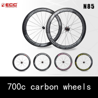 ECC N85 Bicycle Wheel 700c Carbon Wheels Road Bike Carbon Rim 56mm Bearings Wheels Aerodynamic Hot