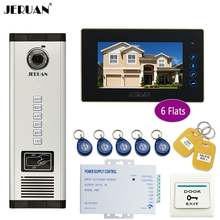 JERUAN Apartment 7 Inch LCD Monitor 700TVL Camera Video Door Phone Intercom Access Home Gate Entry Security Kit for 6 Families