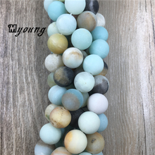 цена MY0002 Multicolor Amazonite Beads,Matte Round Beads,Natural Stone Beads For Jewelry Making, 15.5'' Free Shipping онлайн в 2017 году