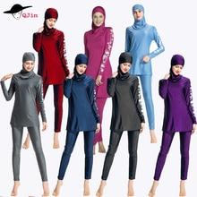 2021 TOP New Burkinis Muslim Swimsuit ladies'Modest Clothing Islamic 3 Pieces Separated Women Wear Long muslimah Swimwear Hijab