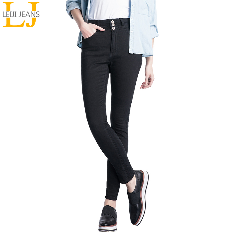 2020 LEIJIJEANS High Waist Jeans Button Fly Full Length Plus Size Black Jeans For Women Stretch Jeans Skinny Pencil Women Jeans