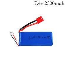 7.4 v 2500mah 25c lipo bateria para syma x8c x8w x8g x8 rc quadcopter parte 7.4 v bateria brinquedos com proteção sobre a corrente 903480