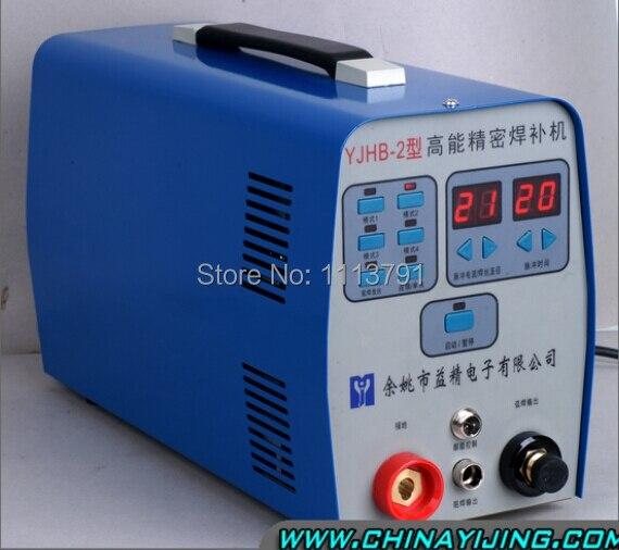 Machine de réparation de moule de machine de soudure de haute précision d'énergie-précision de YJHB-2, soudure à froid. Machine de réparation de défauts de coulée