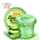 Brand Face Skin Care Aloe Vera Gel Faical Cream 120g Moisturzing Whitening Repair After Sun Oil Control Shrink Pores