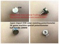 Original New 100 Japan Import E5K Wear Resisting Potentiometer 5K Game Machine Special Potentiometer Half Handle