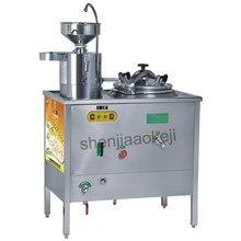 Macchina per il latte di soia in acciaio inossidabile elettricità latte di soia raffinazione macchina per il latte di soia macchina per la frantumazione del latte di soia a pressione 1 pz