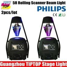2 шт. / много из светодиодов сканер лёгкие 5R MSD 300 W сцена эффект лёгкие ролик сканер DMX 512 плавная регулировка вращающийся для клуба диско