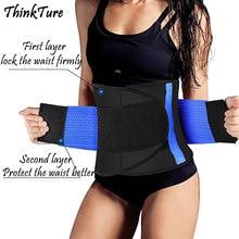 Elastic Lumbar Waist Support Belt Training Corset Gym Fitness Slimming Bodyshaper Underwear For Back Weight Loss