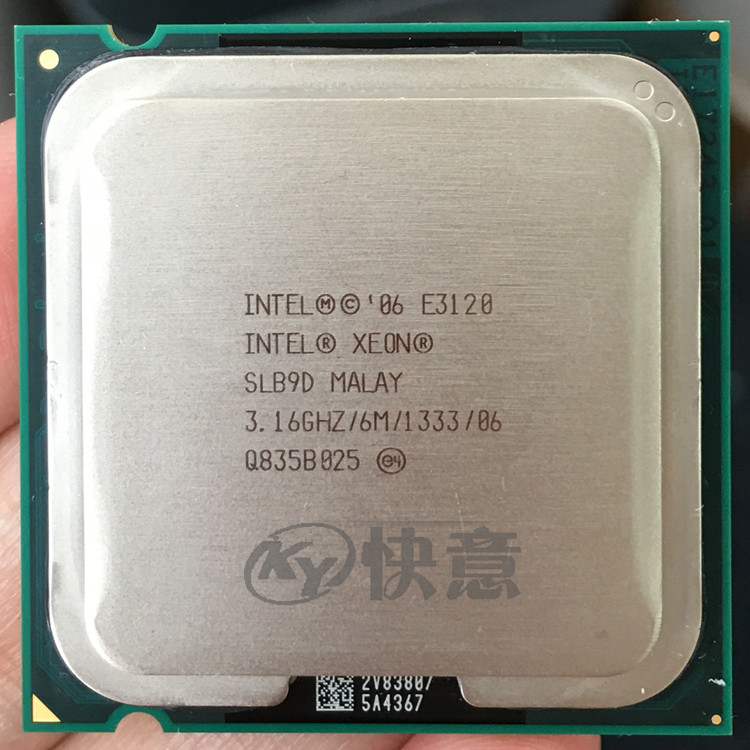 SLB9D  3.16//6MB//1333 Socket 775   CPU DESKTOP CPU Intel Xeon E3120 STEP CODE