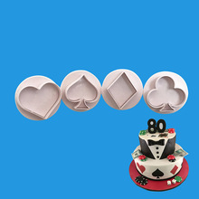 4 Pcs/set Poker Cookie Mold Stainless Steel Playing Cards Cake Fondant Spade Heart Club Diamond Biscuit Cutter