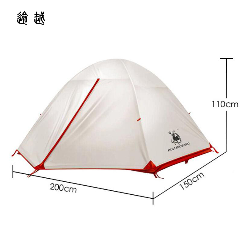 Waterproof Camping Tent For Heavy Rain15D Silicon Plaster Cloth No-see-um Mesh Beach Tent Permeability Camping Tents Equipment 1