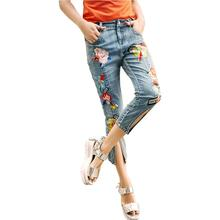 2017 summer new arrival embroidery jeans women fashion Split vintage cowboy regular Denim pencil pants high quality