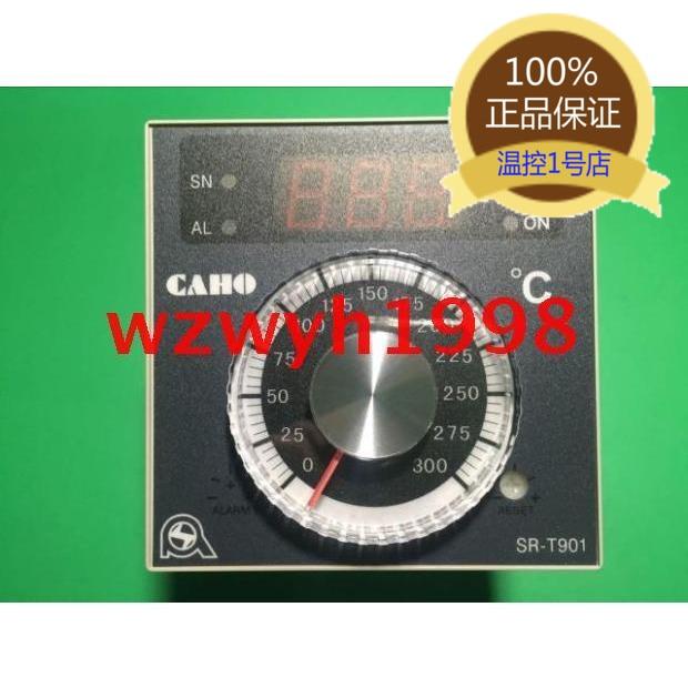 Oven temperature control SR-T901 Temperature control of car ovenSR T901