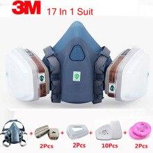 3M 7502 قناع جهاز التنفس 17 في 1 دعوى صناعة اللوحة رذاذ الغبار قناع واقي من الغاز مع 3M 501 5N11 6001CN الكيميائي نصف الوجه قناع