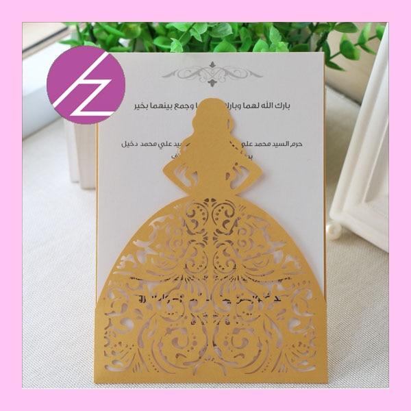 12pcslot unique design laser cut wedding party bride design 12pcslot unique design laser cut wedding party bride design invitation card for girls of stopboris Choice Image