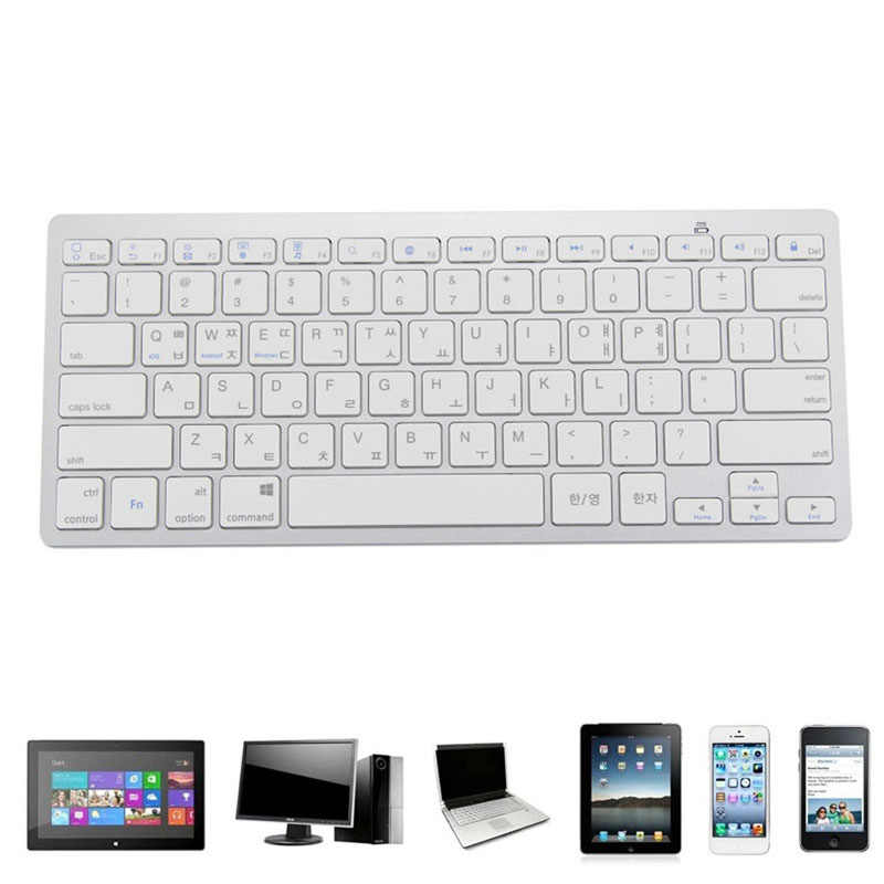 New Hot Slim Bluetooth Wireless Keyboard Layout Korean Version For Android IOS Windows Tablets QJY99