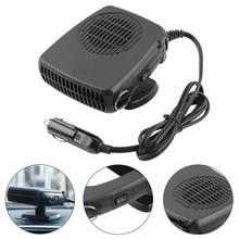Автомобильные аксессуары Windshiel Defroster 12 вольт Автомобильный Электрический вентилятор для путешествий, прикуриватель для автомобилей