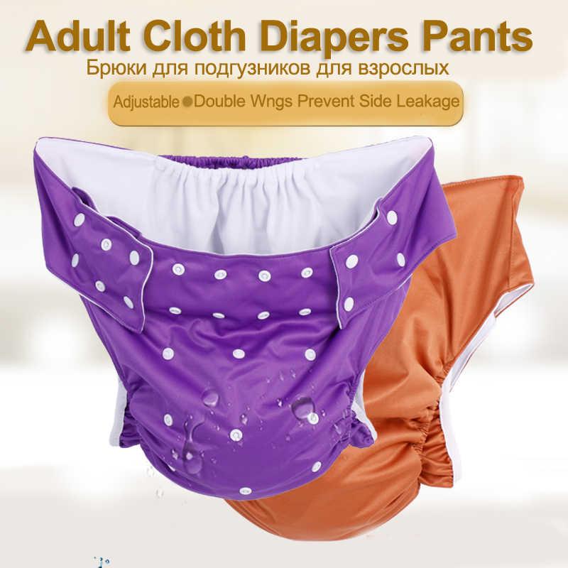 Пул Водонепроницаемый стирать многоразовые пеленки ткань крышка недержания  брюки для взрослых один размер регулируемый 557cd9621a7