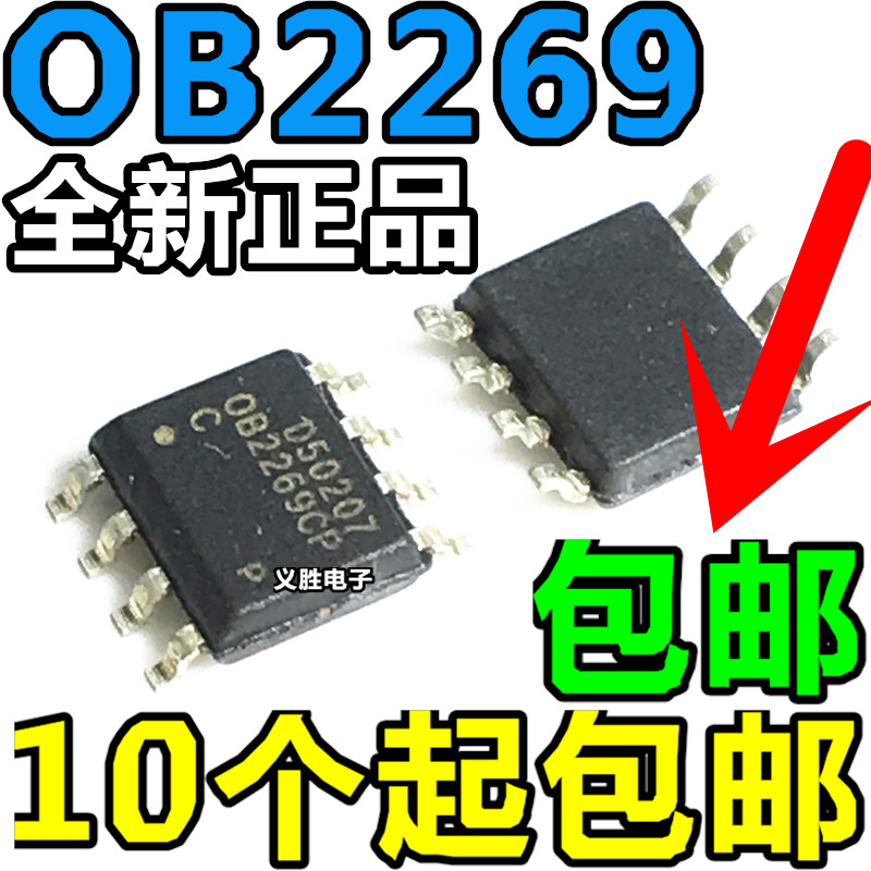 OB2269CP SOP-8 Integrated Circuit from Linear Technology