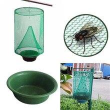 Складная ловушка для ловли комаров, летающая сетка, подвесная ловушка для насекомых, насекомых, насекомых