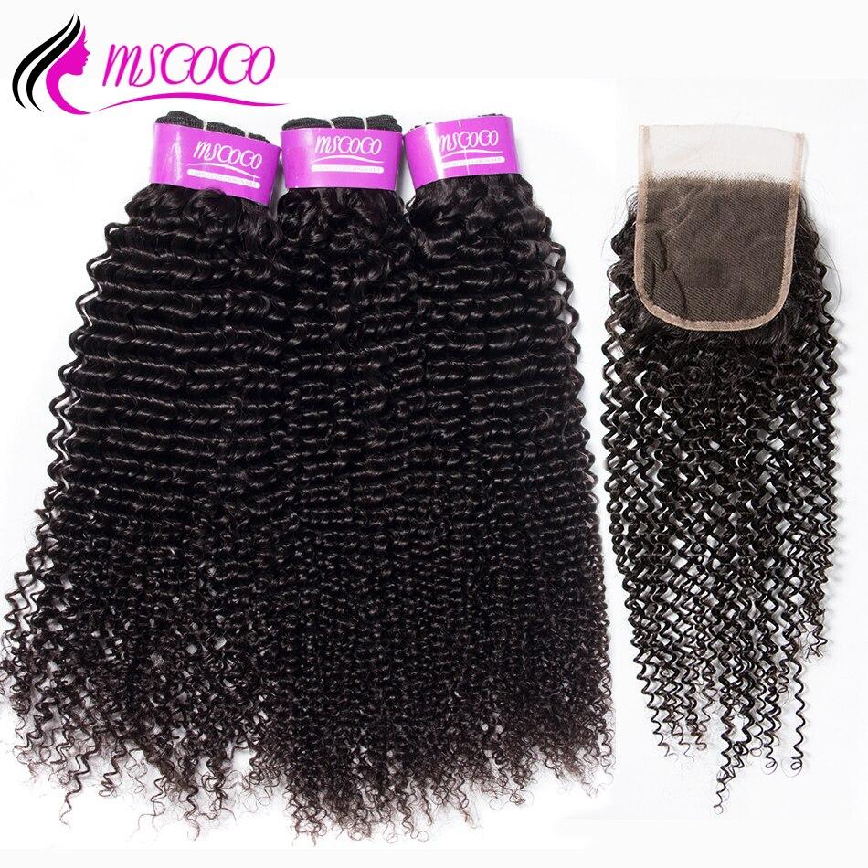 Tissage en lot naturel Remy brésilien, cheveux crépus bouclés, avec Lace Closure, lot de 3