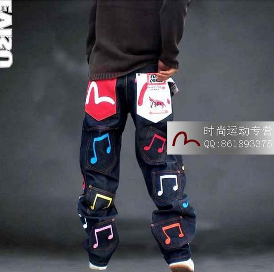 Crazy promotion Hip hop skateboard jeans for the men s factory direct pants pocket music luxury