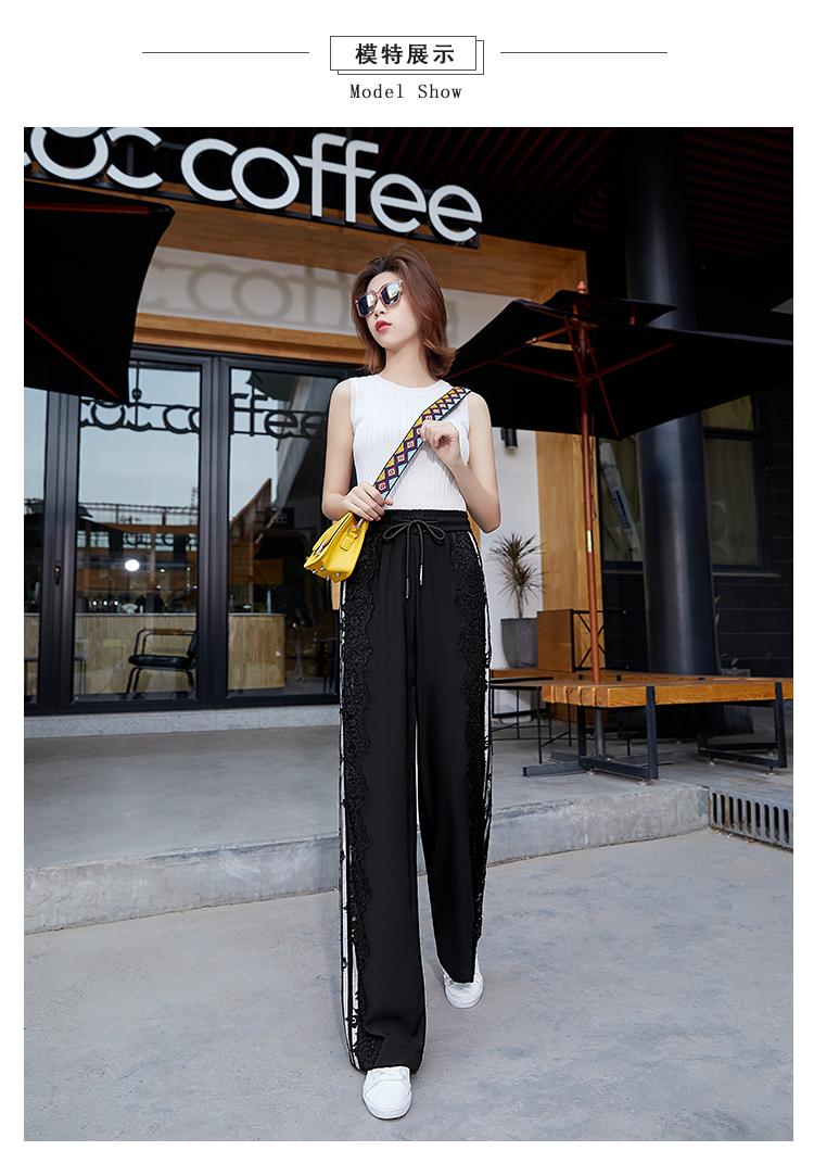 Length Streetwear Summer Leg 2