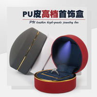 Free shipping 2019 new High grade PU leather LED lamp do ring pendant necklace gift packing spot jewelry boxes