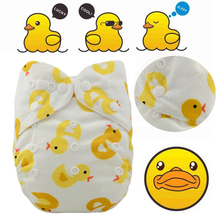 Ducky newborn cloth diaper one size fits all for newborn to 35lbs with 1PCS bamboo insert