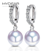 MYDEAR Natural White 9.5 10mm Akoya Pearl Earring S925 Platinum Diamond Jewelry