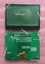 20P SPI COG 256160 وحدة LCD ST75256 تحكم 3.3 فولت 5 فولت الأبيض/الأزرق الخلفية موازية/واجهة I2C
