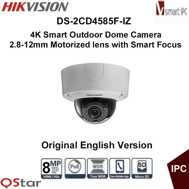 hikvision 8mp