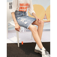 Toyouth 2019 Women Spring Skirt Vintage Hole Stright Inregular Skirts