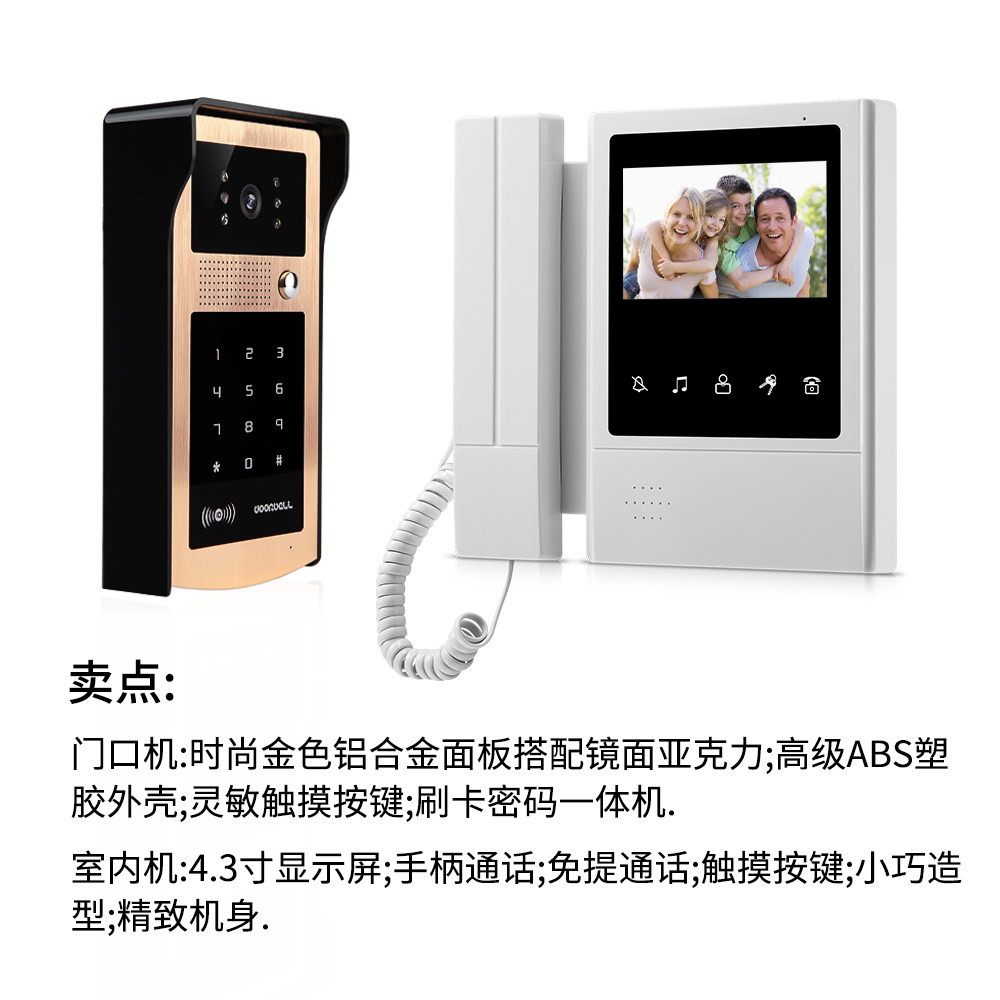 4.3 Inch Door Access Control Intercom Video Door Phone XSL-IDS-168