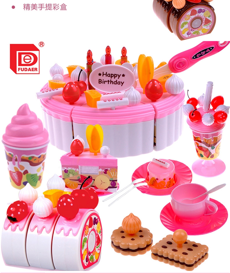 Kids Kitchen Play Set Toys 73pcs/Set Pretend Play Girs Kitchen Accessories  Set Birthday Cake Kitchen Toys Frutas De Brinquedo In Kitchen Toys From  Toys ...