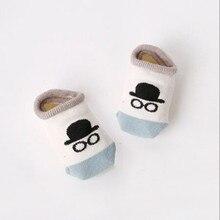 Cotton Cute Boys Girls Baby Socks
